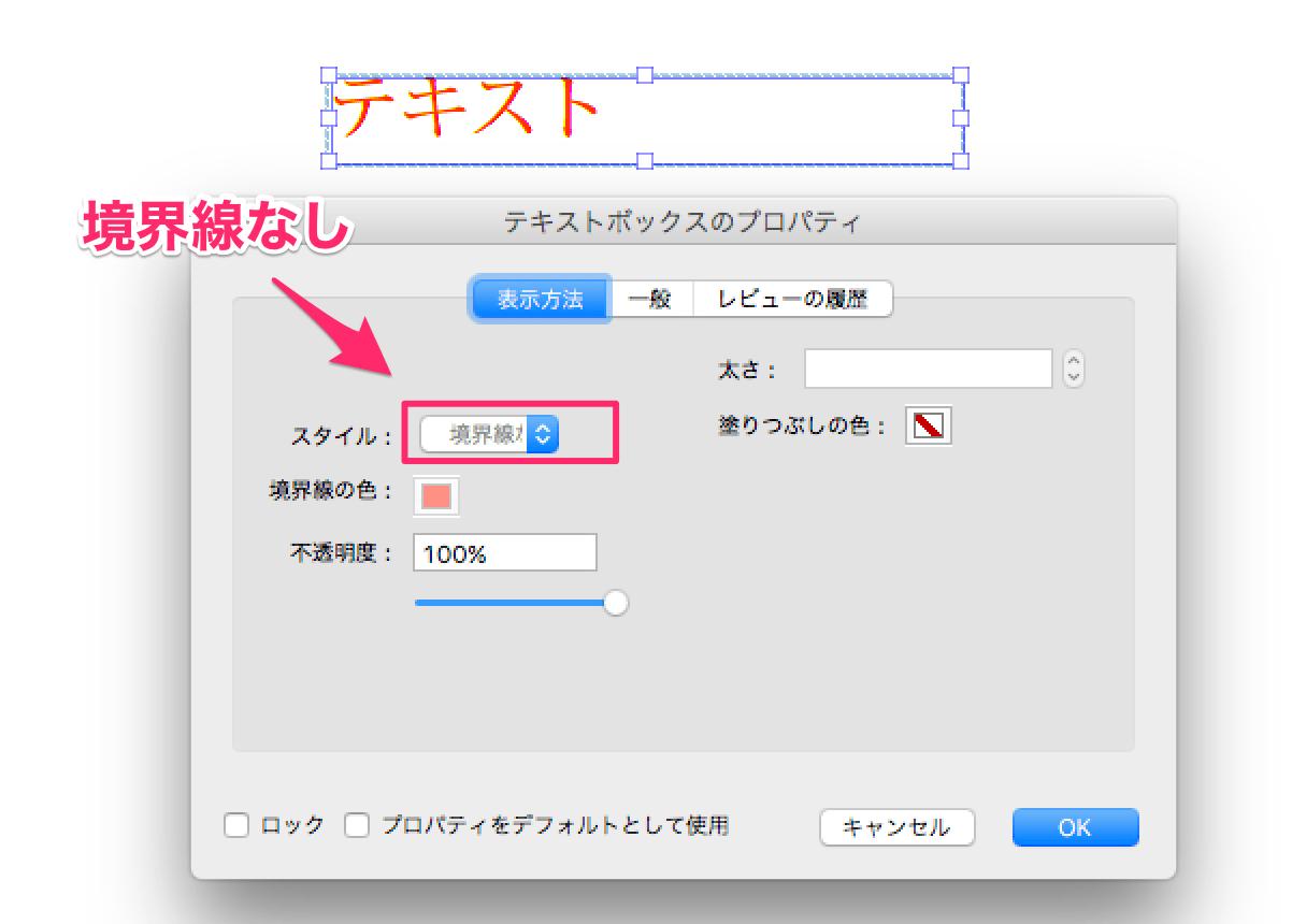 http://www.super3d.it/xgc/create-malicious-word.html